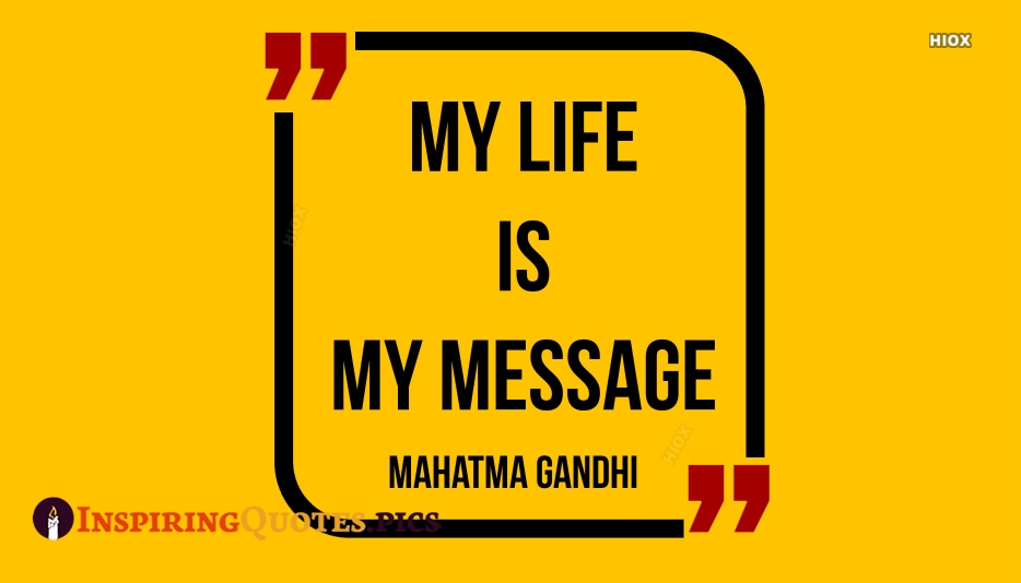 Mahatma Gandhi Inspirational Quotes