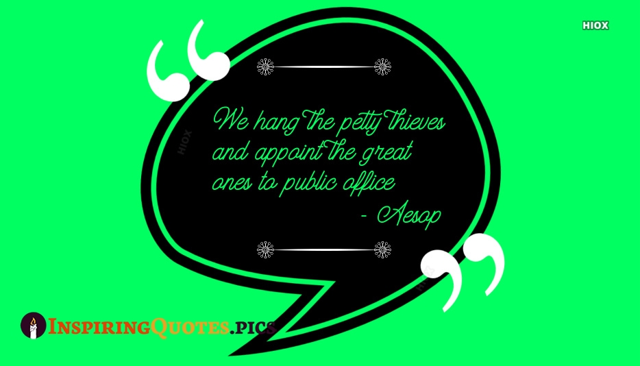 Inspirational Quotes About Administration