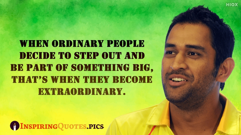 Inspirational Quotes About Celebrities